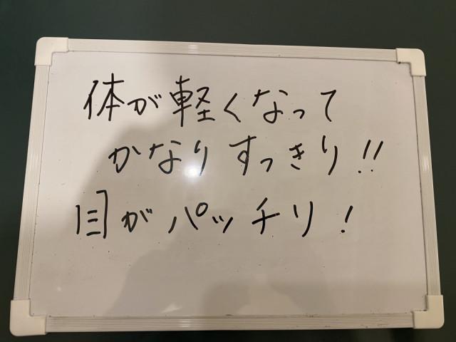 板橋区 大山駅 美容鍼 眼精疲労